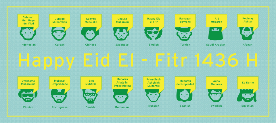 Happy Eid El - Fitr 1436H