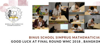 World Mathematics Championships